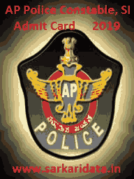 AP Police Constable & SI Admit Card 2019