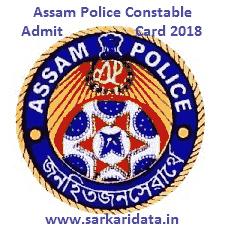 Assam Police Admit Card 2018