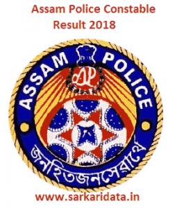 Assam Police Constable Result 2018