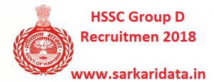 HSSC Group D Recruitment 2018