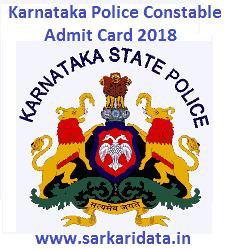 Karnataka Police Constable Admit Card 2018