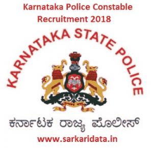Karnataka Police Constable Recruitment 2018