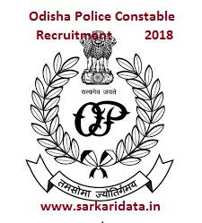Odisha Police Constable Recruitment 2018
