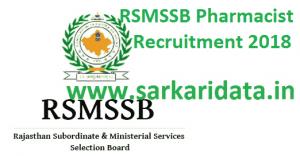 RSMSSB Pharmacist Recruitment 2018