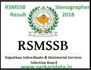RSMSSB Stenographer Result 2018