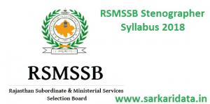 RSMSSB Stenographer Syllabus 2018