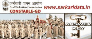 SSC GD Constable Answer Key 2018