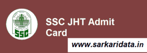 SSC JHT Admit Card 2018