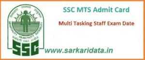 SSC MTS Admit Card 2018