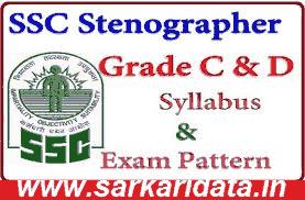 SSC Stenographer Syllabus 2018