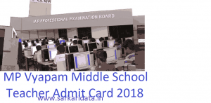 MP vyapam Middle School Teacher Admit Card 2018