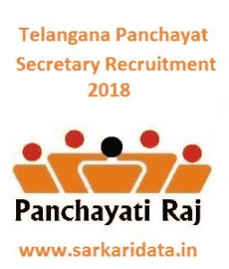Telangana Panchayat Secretary Recruitment 2018