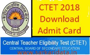 CTET Admit Card 2018