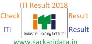 ITI Result 2018