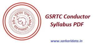 GSRTC Conductor Syllabus