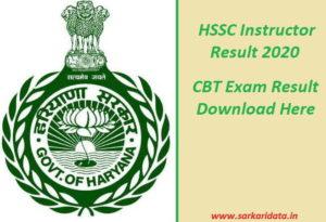HSSC ITI Instructor Result