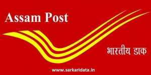 Assam Postal Circle Admit Card