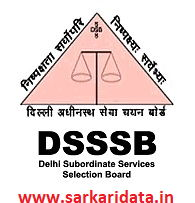 DSSSB Junior Clerk Admit Card