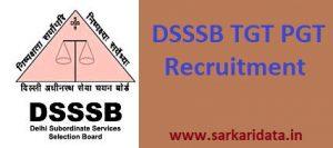 DSSSB TGT PGT Recruitment