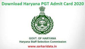 HSSC PGT Admit Card