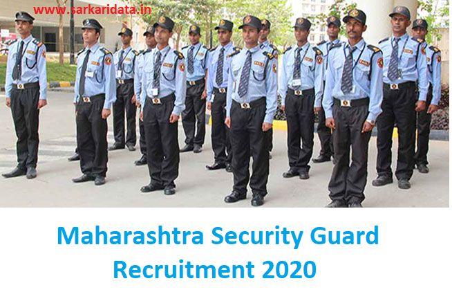 MSSC Recruitment 2020