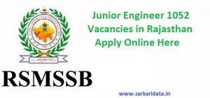 RSMSSB JE Recruitment