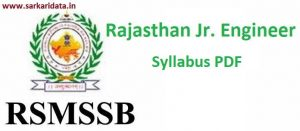 RSMSSB JE Syllabus