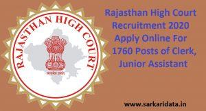 Rajasthan HC Recruitment 2020