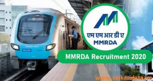 MMRDA Recruitment