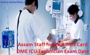 Assam Staff Nurse Admit Card