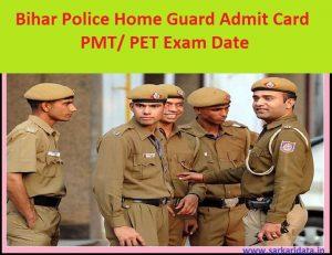 Bihar Police Home Guard Admit Card