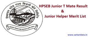 HPSEB Junior T Mate Result