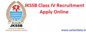 JKSSB Class 4 Recruitment
