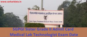 SGPGI Sister Grade II Admit Card