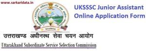 UKSSSC Junior Assistant Recruitment