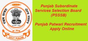 Punjab Patwari Recruitment