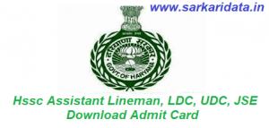 HSSC ALM Admit Card