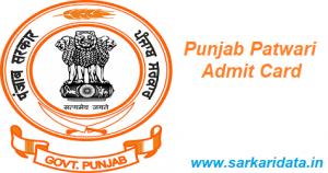 Punjab Patwari Admit Card