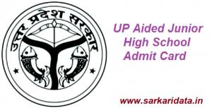 UP Aided Junior High School Teacher Admit Card