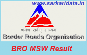 BRO MSW Result