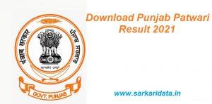 Punjab Patwari Result