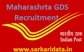 Maharashtra GDS Recruitment